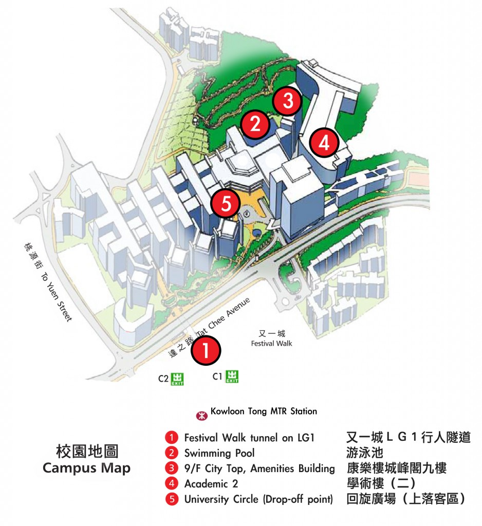 CityU_Campus_Map_1