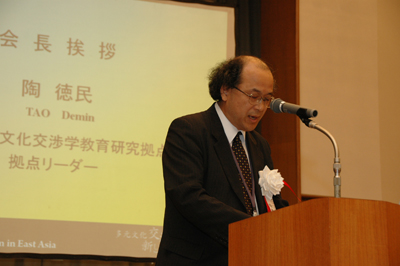 Tao Demin Director, Institute for Cultural Interaction Studies, Kansai University