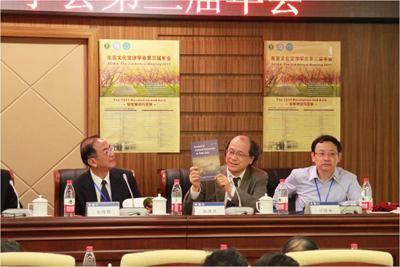 陶徳民, 2009年度会長 (関西大学)