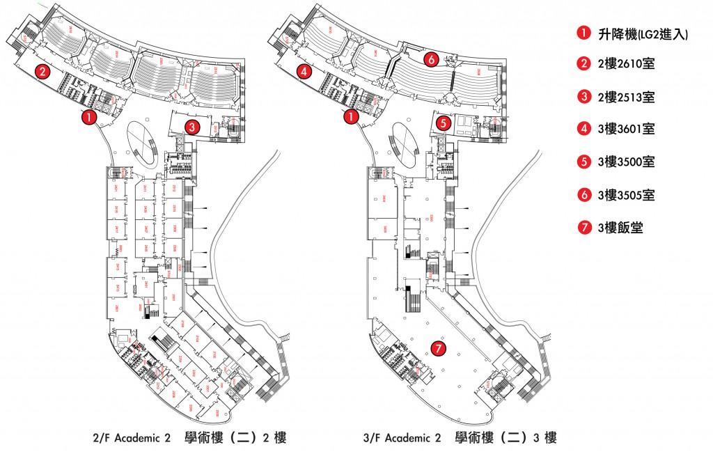 CityU_Campus_Map_2