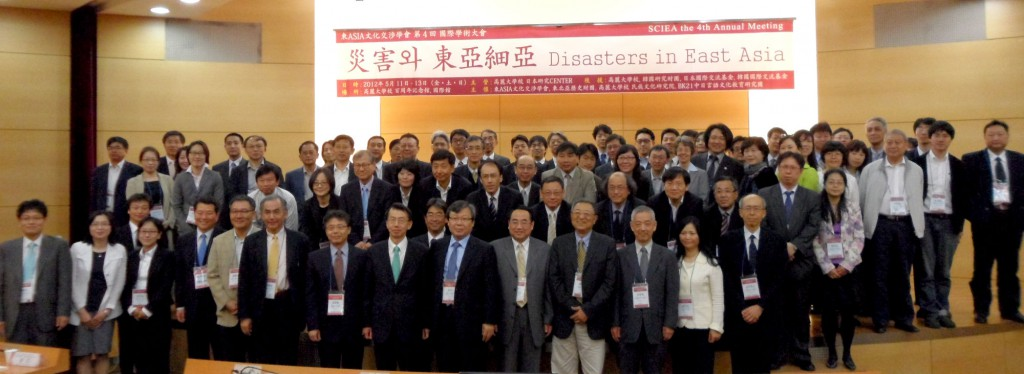 A commemorative photo of the Forth Annual Meeting in Korea, on May 11, 2012