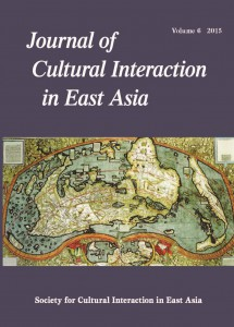 Journal of Cultural Interaction in East Asia 6__表紙