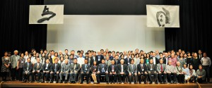 2015 SCIEA 7th Annual Meeting at Fukushikaikan, Kaiseimachi