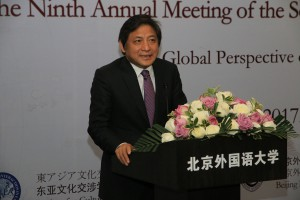 Address by professor Peng Long, the President of Beijing Foreign Studies University北京外国语大学校长彭龙致辞